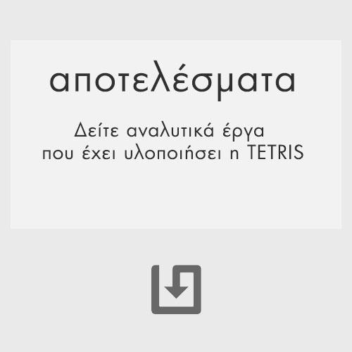 4-tetris-results-block-4-hover